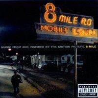"""Обложка саундтрека к фильму """"8 миля"""" / 8 Mile (2002)"""