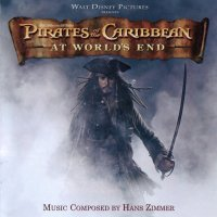 Pirates of the Caribbean: At World's End (2007) soundtrack cover