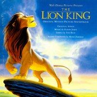 """Обложка саундтрека к мультфильму """"Король Лев"""" / The Lion King (1994)"""