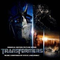 """Обложка саундтрека к фильму """"Трансформеры"""" / Transformers: Score (2007)"""