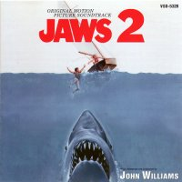 Jaws 2 (1978) soundtrack cover