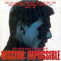 """Обложка саундтрека к фильму """"Миссия невыполнима"""" / Mission: Impossible (1996)"""