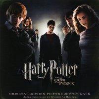 "Обложка саундтрека к фильму ""Гарри Поттер и орден Феникса"" / Harry Potter and the Order of the Phoenix (2007)"