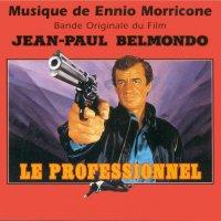 """Обложка саундтрека к фильму """"Профессионал"""" / Le professionnel (1981)"""