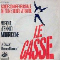 """Обложка саундтрека к фильму """"Взломщики"""" / Le casse (1971)"""