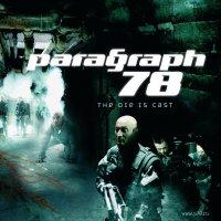 Paragraph 78 (2007) soundtrack cover