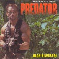 """Обложка саундтрека к фильму """"Хищник"""" / Predator (1987)"""