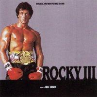 """Обложка саундтрека к фильму """"Рокки 3"""" / Rocky III (1982)"""