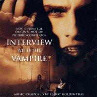 """Обложка саундтрека к фильму """"Интервью с вампиром"""" / Interview with the Vampire: The Vampire Chronicles (1994)"""