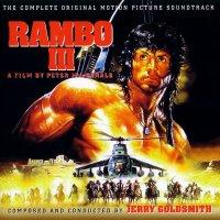 Rambo III (1988) soundtrack cover