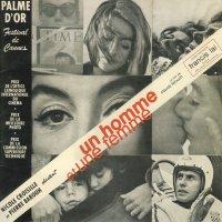 """Обложка саундтрека к фильму """"Мужчина и женщина"""" / Un homme et une femme (1966)"""