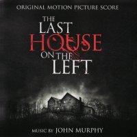 "Обложка саундтрека к фильму ""Последний дом слева"" / The Last House on the Left (2009)"