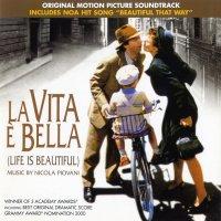 """Обложка саундтрека к фильму """"Жизнь прекрасна"""" / Life Is Beautiful (1997)"""