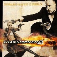 """Обложка саундтрека к фильму """"Перевозчик 2"""" / Transporter 2 (2005)"""