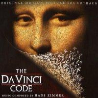 """Обложка саундтрека к фильму """"Код Да Винчи"""" / The Da Vinci Code (2006)"""