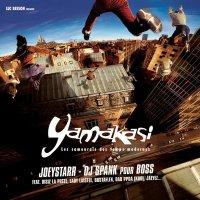 Yamakasi - Les samouraïs des temps modernes (2001) soundtrack cover