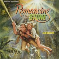 Romancing the Stone (1984) soundtrack cover