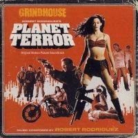 """Обложка саундтрека к фильму """"Планета страха"""" / Planet Terror (2007)"""