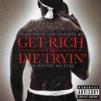 """Обложка саундтрека к фильму """"Разбогатей или сдохни"""" / Get Rich or Die Tryin' (2005)"""