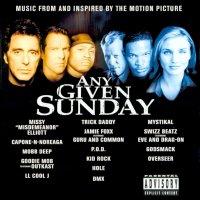 """Обложка саундтрека к фильму """"Каждое воскресенье"""" / Any Given Sunday (1999)"""