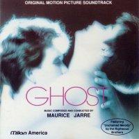 """Обложка саундтрека к фильму """"Привидение"""" / Ghost (1990)"""
