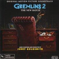 """Обложка саундтрека к фильму """"Гремлины 2: Новенькая партия"""" / Gremlins 2: The New Batch (1990)"""