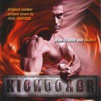 Kickboxer: Score (1989) soundtrack cover