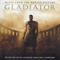 """Обложка саундтрека к фильму """"Гладиатор"""" / Gladiator (2000)"""
