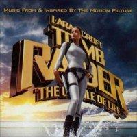 """Обложка саундтрека к фильму """"Лара Крофт: Расхитительница гробниц 2 - Колыбель жизни"""" / Lara Croft Tomb Raider: The Cradle of Life (2003)"""