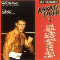 Kickboxer (1989) soundtrack cover