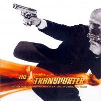 """Обложка саундтрека к фильму """"Перевозчик"""" / The Transporter (2002)"""