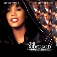 """Обложка саундтрека к фильму """"Телохранитель"""" / The Bodyguard (1992)"""