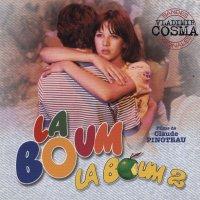"""Обложка саундтрека к фильму """"Бум"""" / La boum (1980)"""