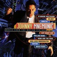 """Обложка саундтрека к фильму """"Джонни Мнемоник"""" / Johnny Mnemonic (1995)"""