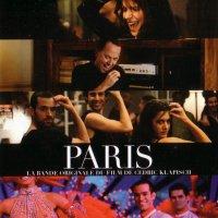 Paris (2008) soundtrack cover