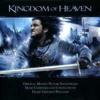 "Обложка саундтрека к фильму ""Царство небесное"" / Kingdom of Heaven (2005)"