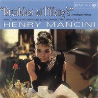 "Обложка саундтрека к фильму ""Завтрак у Тиффани"" / Breakfast at Tiffany's (1961)"