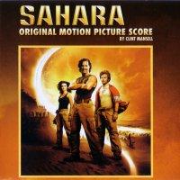 "Обложка саундтрека к фильму ""Сахара"" / Sahara (2005)"