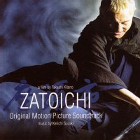 Zatôichi (2003) soundtrack cover