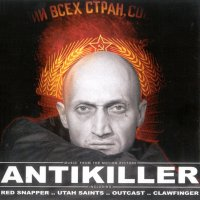 Antikiller (2002) soundtrack cover