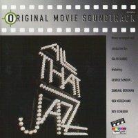 """Обложка саундтрека к фильму """"Весь этот джаз"""" / All That Jazz (1979)"""