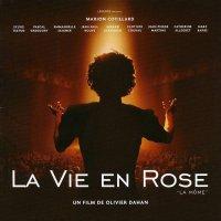 """Обложка саундтрека к фильму """"Жизнь в розовом цвете"""" / La môme (2007)"""