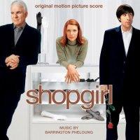 """Обложка саундтрека к фильму """"Продавщица"""" / Shopgirl (2005)"""