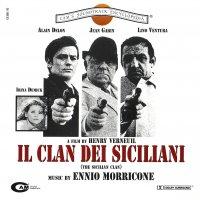 """Обложка саундтрека к фильму """"Сицилийский клан"""" / Le clan des Siciliens (1969)"""