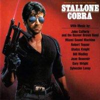 """Обложка саундтрека к фильму """"Кобра"""" / Cobra (1986)"""