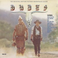 Dudes (1987) soundtrack cover
