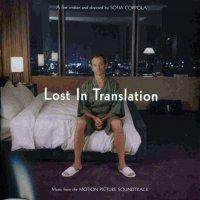 "Обложка саундтрека к фильму ""Трудности перевода"" / Lost in Translation (2003)"