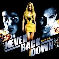 """Обложка саундтрека к фильму """"Никогда не сдавайся"""" / Never Back Down (2008)"""