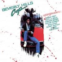 """Обложка саундтрека к фильму """"Полицейский из Беверли-Хиллз"""" / Beverly Hills Cop (1984)"""