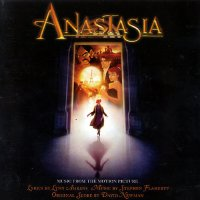 Anastasia (1997) soundtrack cover